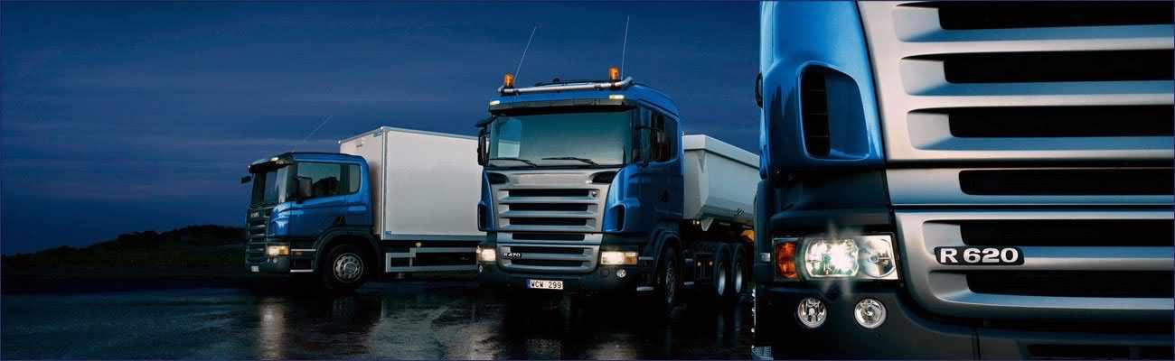 Bistra Autotrans S.R.L. - ITP Camioane Categoria III